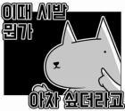 하우두YOU두